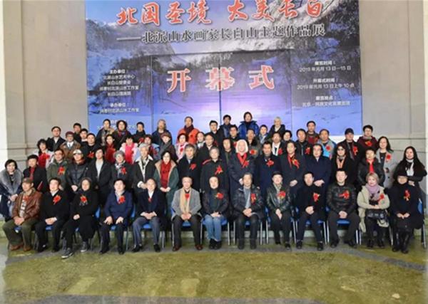 北京民族宫长白山主题作品展